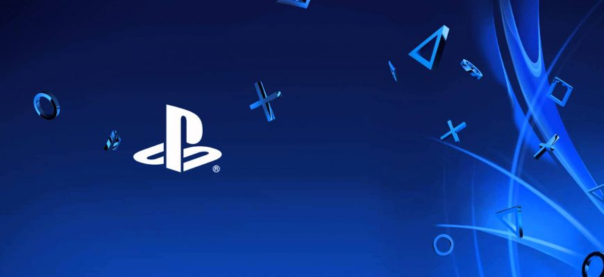 PSN users receive spam messages